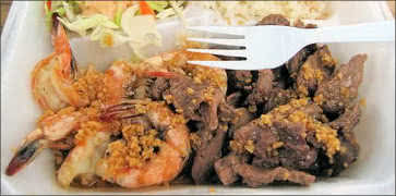 Shrimp and Beef with Rice