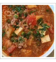 Bun Rieu at Saigon Noodle and Grill