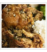 Fried Furikake Chicken at Broke Da Mouth Grindz