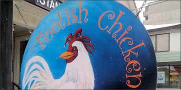 Foolish Chicken in Ottawa