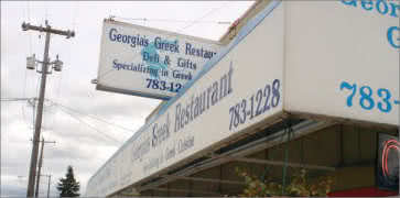 Georgias Greek Restaurant Deli