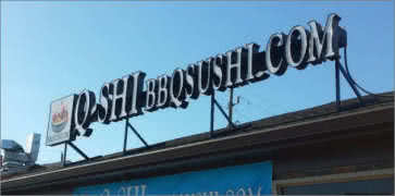 Q-Shi BBQ & Sushi in Houston