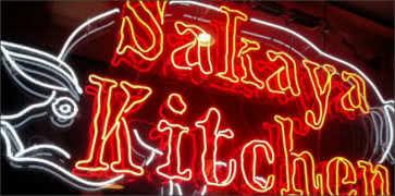 Sakaya Kitchen in Miami