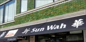 Sun Wah BBQ in Illinois