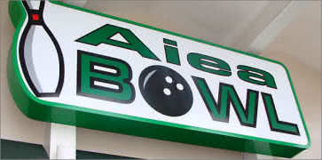 The Alley at Aiea Bowl
