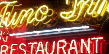 Tune Inn Restaurant and Bar in Washington